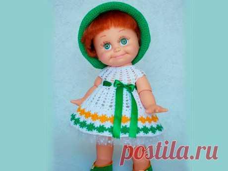 Вязаная одежда для кукол крючком - Хобби рукоделие