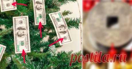 Самый подробный список новогодних примет! Вот как правильно встретить Земляную Собаку, привлекая удачу, деньги и счастье. — Копилочка полезных советов