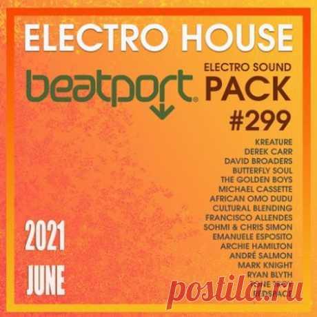 """Beatport Electro House: Sound Pack #299 (2021) Многие всерьёз не воспринимают электронную музыку, считая её """"пустой"""", но курьез еще и в том, что упомянутые """"меломаны"""", осуждающие электронную музыку - давно ее слушают и не жалуются!Категория: MixtapeИсполнитель: Varied PerformersНазвание: Beatport Electro House: Sound Pack"""