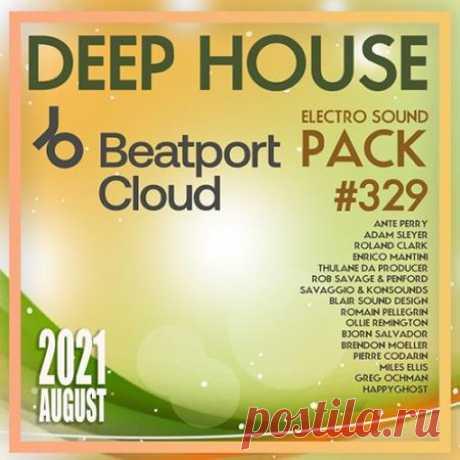 Beatport Deep House: Sound Pack #329 (2021) Это легкая, спокойная, фоновая музыка для расслабления, отдыха и удовольствия. Особенность этой музыки в том, что обладая единым эффектом и относительно разной стилистикой, она способна удовлетворить вкусы поклонников практически любого направления. Deep House - это даже не музыкальный стиль, это