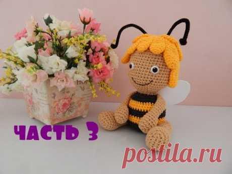 ♥♥ ПЧЕЛА МАЙЯ ♥ часть 3 ♥♥