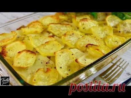 5 Картошек + 100 г Сливочного Масла и Французский Ужин Готов!