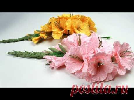 Цветы из бумаги. Гладиолусы из гофрированной бумаги