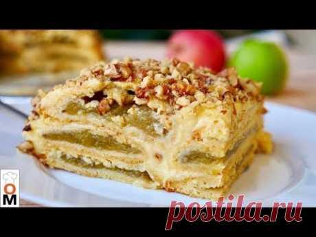 Bavarian Apple Cake Incredibly Tasty !!! english subtitles