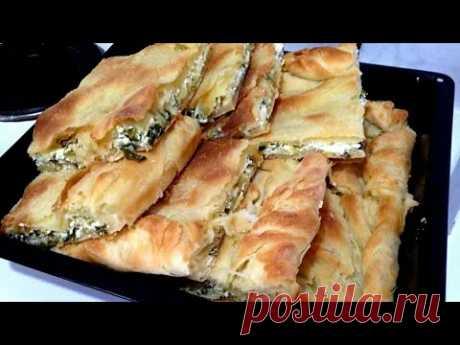 ZELNIK - Makedonska pita ЗЕЛНИК / Macedonian Pie