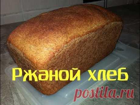 Ржаной хлеб легкий рецепт