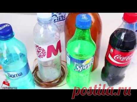 Я в шоке !!! 5 идей из пластиковых бутылок #4/5 ideas with recycled plastic bottles #4