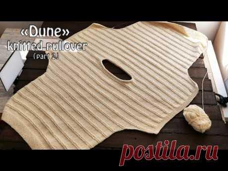 Кофта «Дюны» спицами - вяжется одним полотном (часть 2) ⛱ «Dune» knitted pullover (part 2)