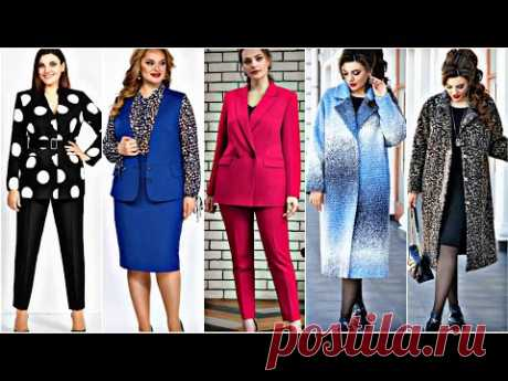 Сумасшедшей КРАСОТЫ платья, ПАЛЬТО и костюмы Сентябрь | Unreal beauty elegant dresses for full woman