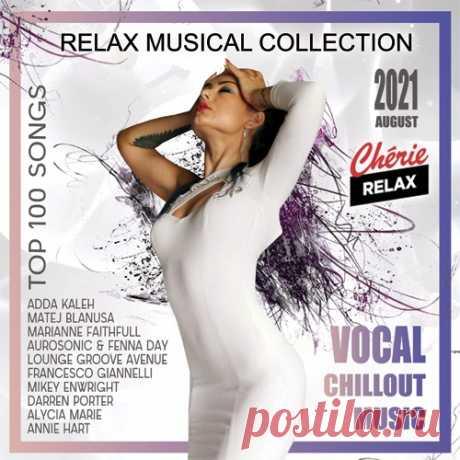 """Vocal Chillout Music: Relax Session (2021) Mp3 """"Vocal Chillout Music: Relax Session"""" - Невзирая на то, что данный жанр музыки у многих ассоциируется со спокойным, расслабляющим звучанием, спешить делать такие выводы относительно таковой принадлежности не стоит. Данный лонгплей имеет достаточно напористое звучание. Очень радует быстрое"""