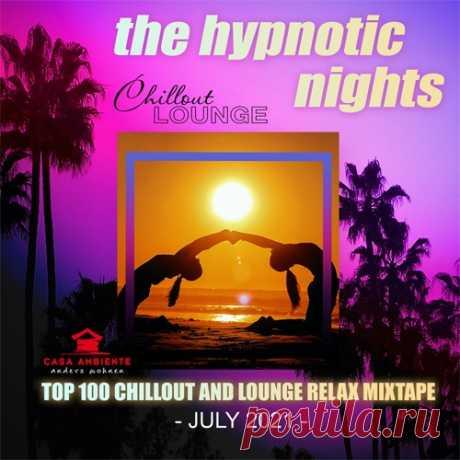 """The Hypnotic Nights (2021) Mp3 С музыкой сборника """"The Hypnotic Nights"""" Вас ожидает путешествие на романтический остров. Всего лишь закройте глаза, отвлекитесь от окружающей действительности и слушайте мелодии. Спокойная инструментальная релакс музыка без слов принесёт покой и умиротворение.Исполнитель: Various"""