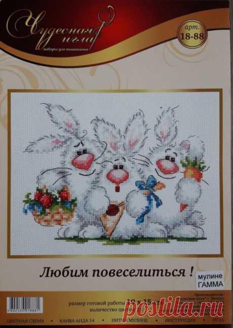 Gallery.ru / Фото #4 - 32 - 58savinkina