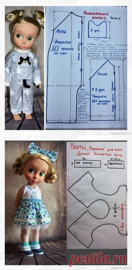 Выкройки кукольной одежды ( из интернета)