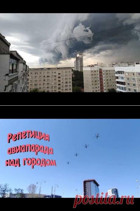 Грозовой апокалипсис над Екатеринбургом - YouTube