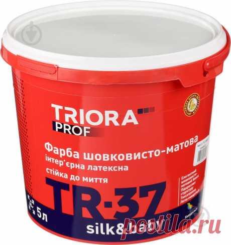 Краска латексная водоэмульсионная Triora TR-37 silk&baby шелковистый мат белый 5л