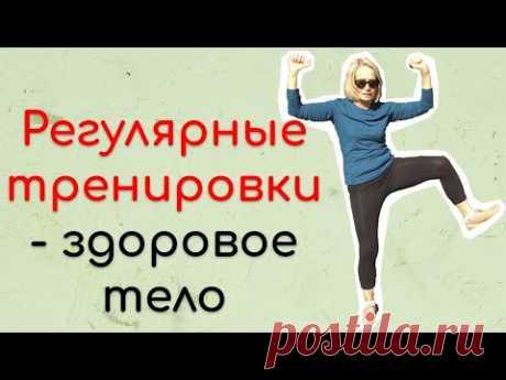 Здоровье: Суставная  гимнастика для взрослых с 70-летней Нелей. Часть 3.