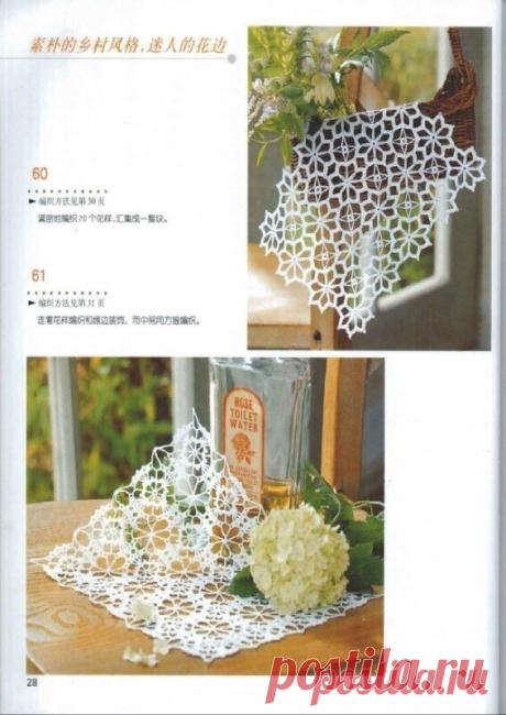 Самые нежные, ажурные салфетки со схемами из журнала XIAOXING GOUZXEN HUAXING TUANPIAN.   pro100stil   Яндекс Дзен