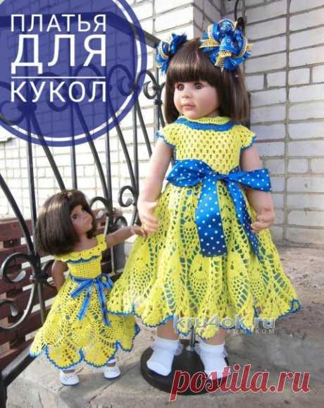 Платье для куклы крючком, 22 модели с описанием и мастер классом