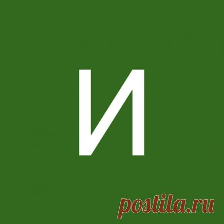 Inna Solovёva