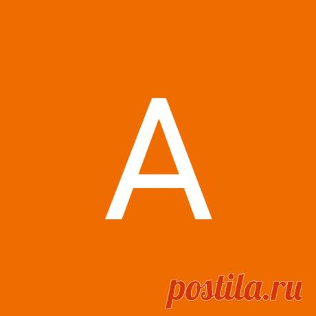 Андрей Агалаков