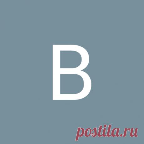 Вася Бубякин
