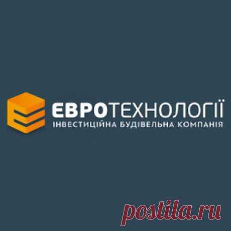 ІБК Євротехнології