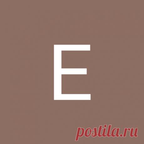 Элина Жохова