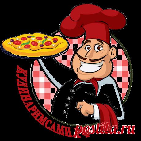 Кулинаримсами.рф