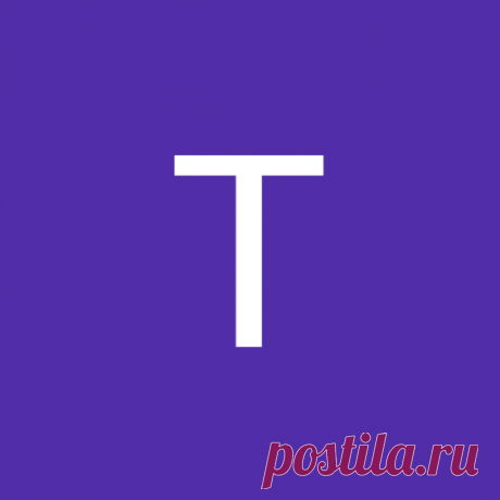 Татьяна Чепис