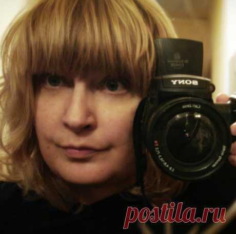 Ира Тезина