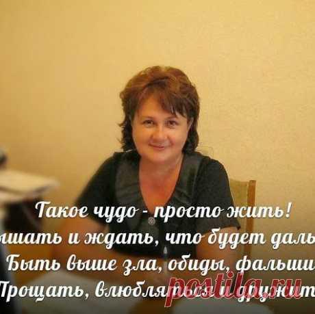 Татьяна Есипенко