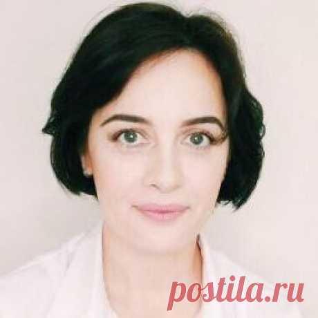Наталия Цоллер