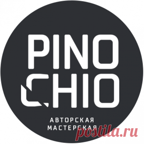 Модное вязание PINOCCHIO