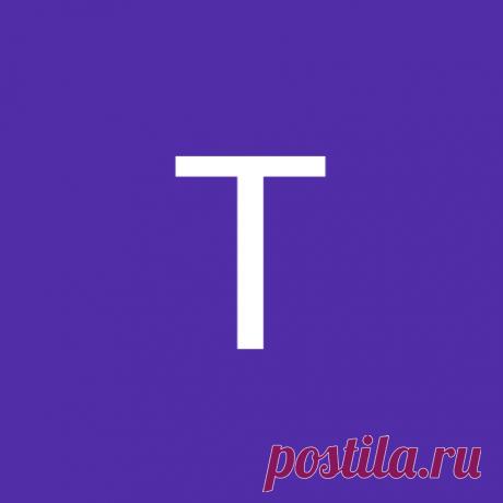 Татьяна Мяснянкина