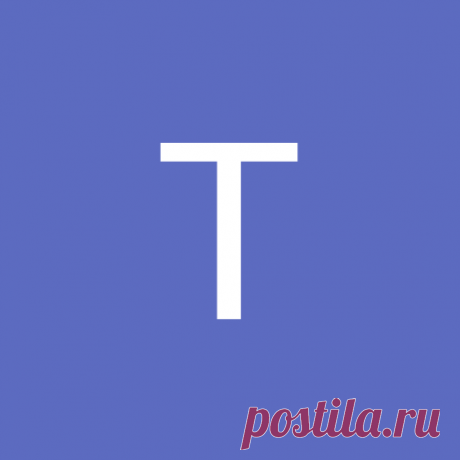 Татьяна Жерина
