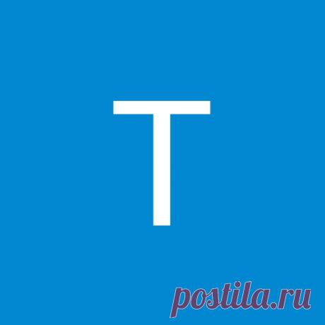 Татьяна Щиголева