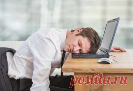 Снятие утомления народными средствами