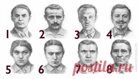 Тест Сонди Выберите человека, который вызывает у вас отвращение!Этот тест был создан в 20 веке венгерским психиатром Леопольдом Сонди. Основной его целью было выявить самые глубокие внутренние импульсы, которые …