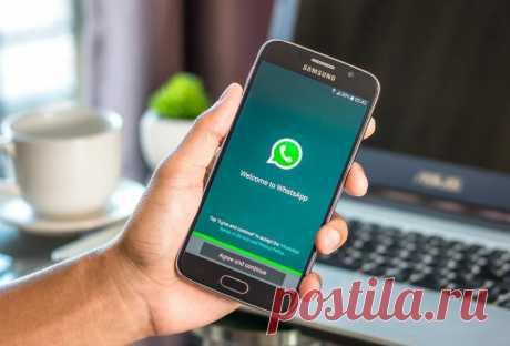 Почему WhatsApp забивает всю память телефона и что делать Что делать, если мессенджер WhatsApp заполняет всю память телефона и как запретить приложению сохранять файлы.