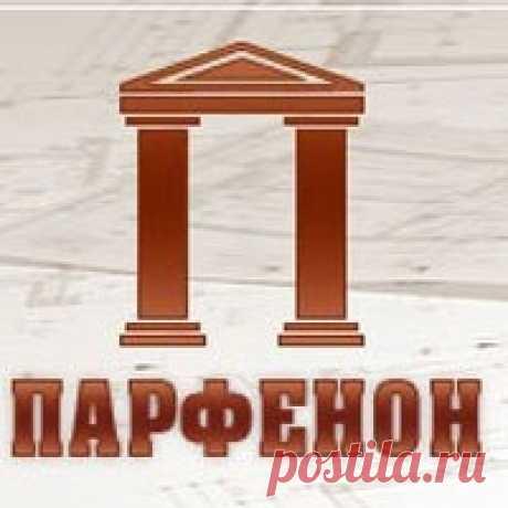 Руслан Плотников