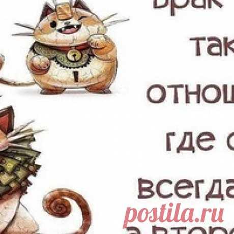 Елена Лёвкина