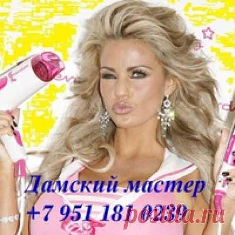 Анастасия Боярская
