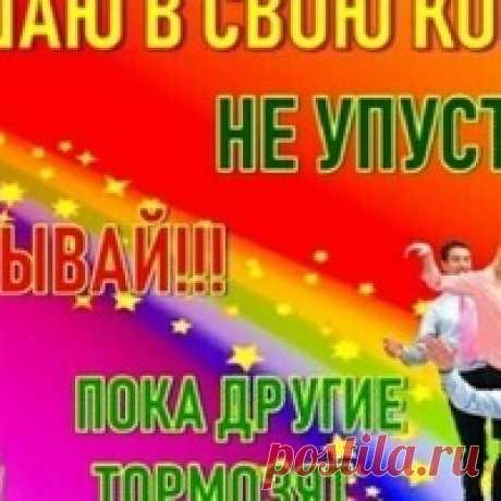 Ольга Шумихина