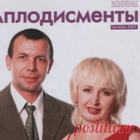 Светлана Луханина