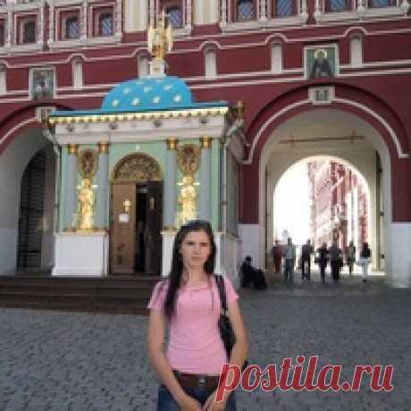 Татьяна Трофименкова