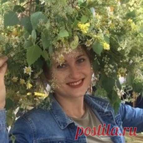 Наталья Усачева