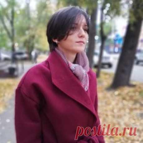 Олеся Попова