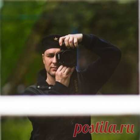 Дмитрий Смиренко