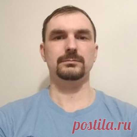 Константин Чпу