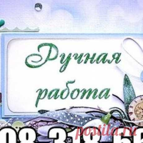 Светлана Каминская
